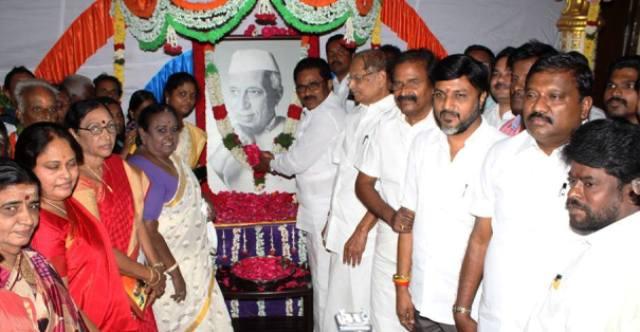 Jhawargala lNehru Birth day