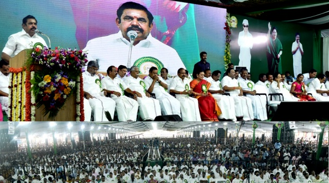 MGR 100 YEARS FUNCTION IN NELLAI. f